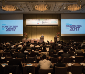 Coface Japan Country Risk Conference 2016