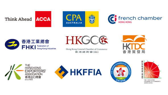 Supporting organizations / Coface 2018 Country Risk Conference in Hong Kong